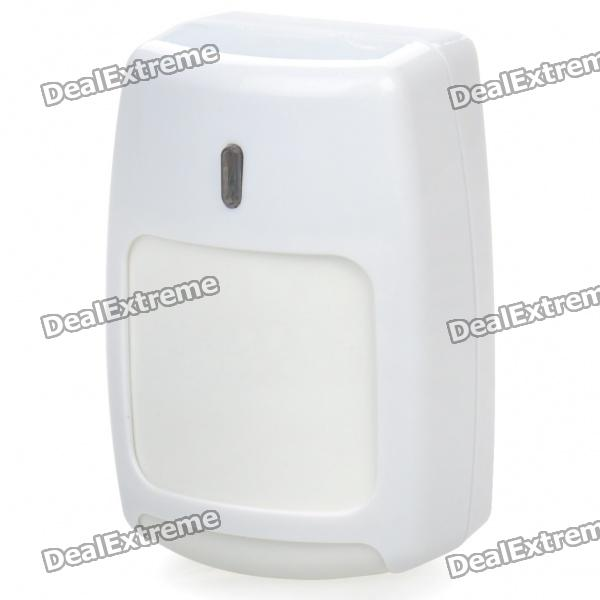 Passive Home Security IR Motion Sensor Detector (DC 12V)