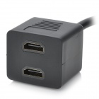 1080P HDMI Male to Dual HDMI Female Adapter Splitter - Black (25cm)