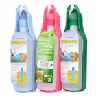 Portable Pet Feeding Bottle with Strap - Random Color (500ml)