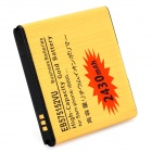 Replacement 3.7V 2430mAh Battery for Samsung Galaxy S / i9000 - Golden