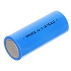 5000mAh 3.7V Rechargeable 26650 Lithium Battery - Blue