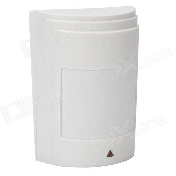 Buy PA-476+ High Sensitivity PIR Motion Sensor Detector - White with Litecoins with Free Shipping on Gipsybee.com