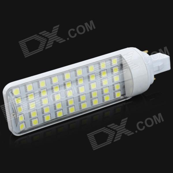 G24 9W 585-675LM Cold White Light 45*SMD 5050 LED Bulb (85~265V)