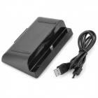 USB Charging Docking Station w/ Data Cable for Google Nexus 7 - Black