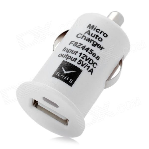 Buy USB Car Cigarette Lighter Power Adapter / Charger - White (12V) with Litecoins with Free Shipping on Gipsybee.com