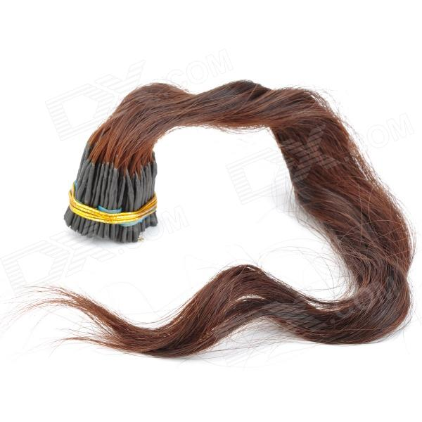 Real Human Wavy Fusion Hair Extensions Brown 45cm 200 Bundles