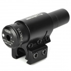5mW-670nm-Red-Laser-Rifle-Scope-with-Gun-Mount-Black-(3-x-AG13)