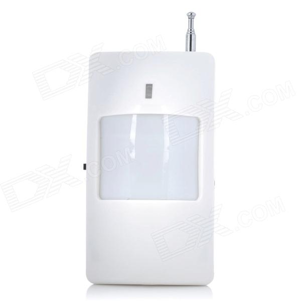 Wireless Infrared Sensor Detector for Security Alarm System - White