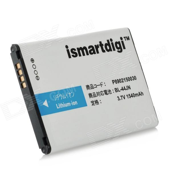 ismartdigi-LG 3.7V 1540mAh Rechargeable Battery for LG P970 Optimus