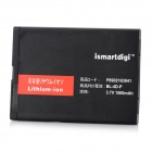 ismartdigi BL-4D-P 3.7V 1500mAh Li-ion Battery for Nokia N97 Mini / N8 / E5 - Black