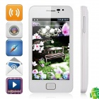 "JIAYU G2 Dual-Core Android 4.0 WCDMA Smartphone w/ 4.0"" IPS, Wi-Fi, GPS and Dual-SIM - White"