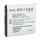 ismartdigi BA750 1500mAh 3.7V Replacement Battery for Sony Ericsson XPERIA, ARC - White