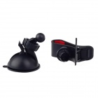 TJ-P1202 Car Mount Holder for Cellphone / GPS - Black