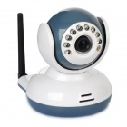 "2.4"" LCD 2.4GHz Wireless CCD 300KP Digital Baby Monitor Camera w/ Receiver + Antenna - White + Grey"
