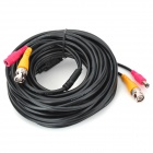 BNC Video and Power Extension Cable (10-Meter)