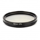 LVSHI Glass + Aluminum Alloy CPL 52mm Camera Filter Lens - Black