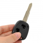 Replacement 2-Button Remote Key Cover Shell Case for Toyota - Black + Silver
