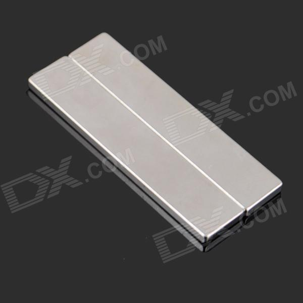 DIY Rectangular NdFeB Magnets - Silver (50 × 10 × 2.5 mm / 2PCS)