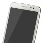 "iNew M2 MTK6582 Quad-Core Android 4.2 WCDMA Bar Phone w/ 5.0"" IPS, GPS, 1GB RAM, 4GB ROM - White"