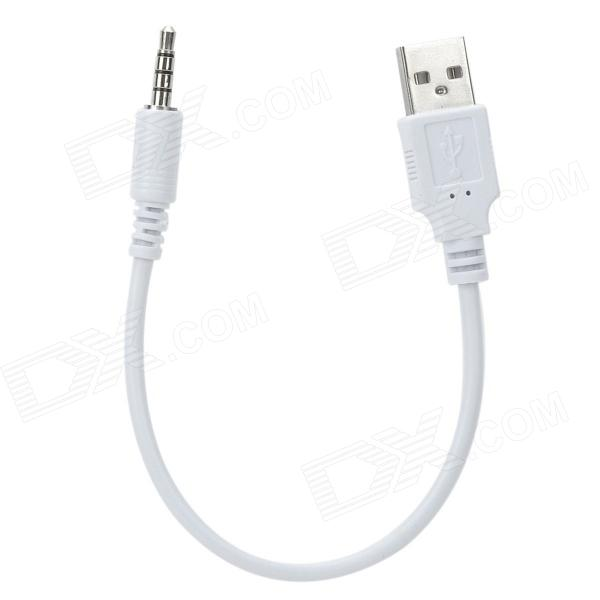 Universal USB 2.0 Male to 3.5mm Audio Cable - White + Silver (22cm)