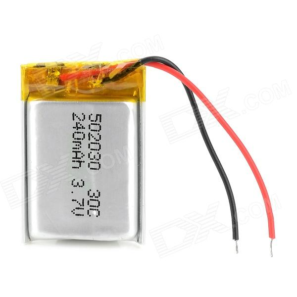 502030 240mAh Rechargeable LiPo Battery - Silver