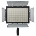 YONGNUO YN600L 36W 600-LED 5500K 4680lm Video Light w/ Filters - Black