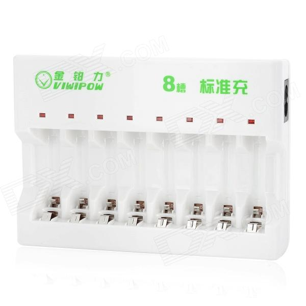 VIWIPOW VIP-022 8 x AA / AAA Battery Charger - White + Green