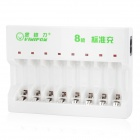 VIWIPOW-VIP-022-8-x-AA-AAA-Battery-Charger-White-2b-Green