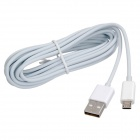Micro USB to USB 2.0 Data Charging Cable for Cellphone - White (200cm)