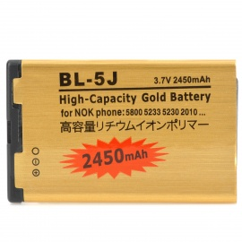 BL-5J-GD-Replacement-2450mAh-Battery-for-Nokia-5800XM-2b-More-Golden