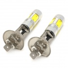 LY454 H1 7.5W 290lm 6000K 5-LED White Light Fog Lamps - Yellow + Silver (2 PCS)