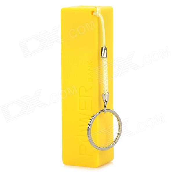 Universal 1 x 18650 batterie Box / Power Bank - Jaune (USB 5V)