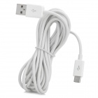 USB 2.0 Male to Micro USB Male Data Charging Cable for Google Nexus 7 / Nexus 7 II - White (3m)