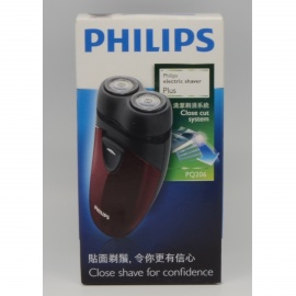 Philips-PQ206-Mens-Hair-Beard-Dry-Electic-Shaver-Razor-2X-AA-Battery-Operated