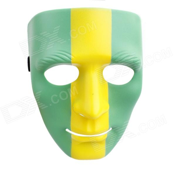 Dx coupon: 005 Cool Face Cloning Mask - Yellow + Green