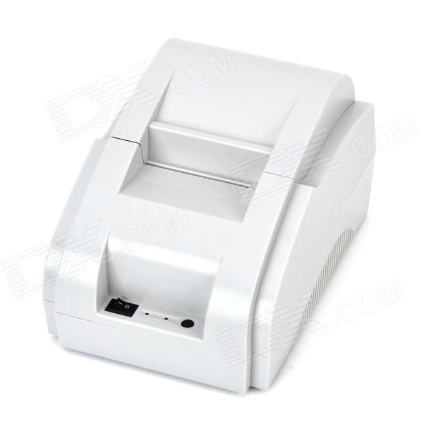 58H USB High Speed Receipt Printer for Supermarket - Light Grey