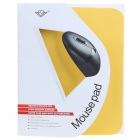 Soft Silicone Mouse Pad (Yellow)