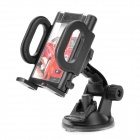 Universal 360 Degree Rotational Adjustable Car Mount for Cell Phone / GPS - Black