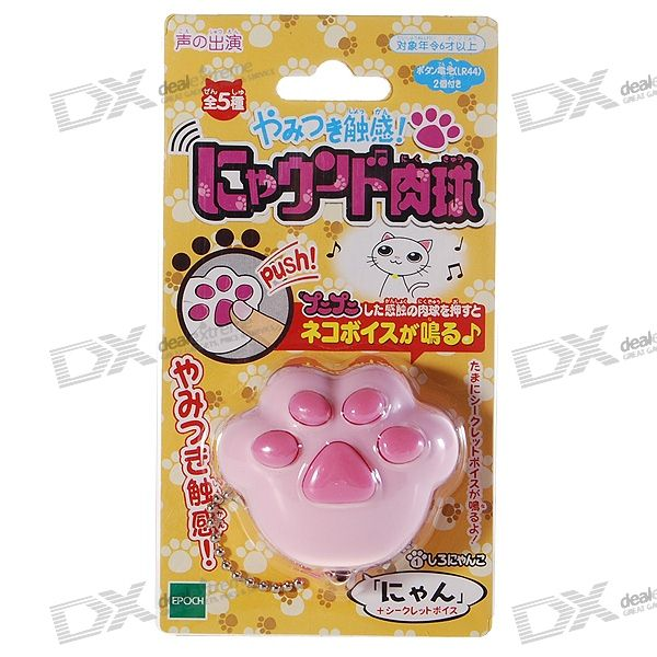 Stress Relieving Electronic Cat Paw Keychain with Mew Effects