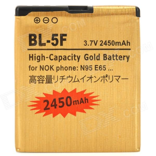 BL-5F Replacement