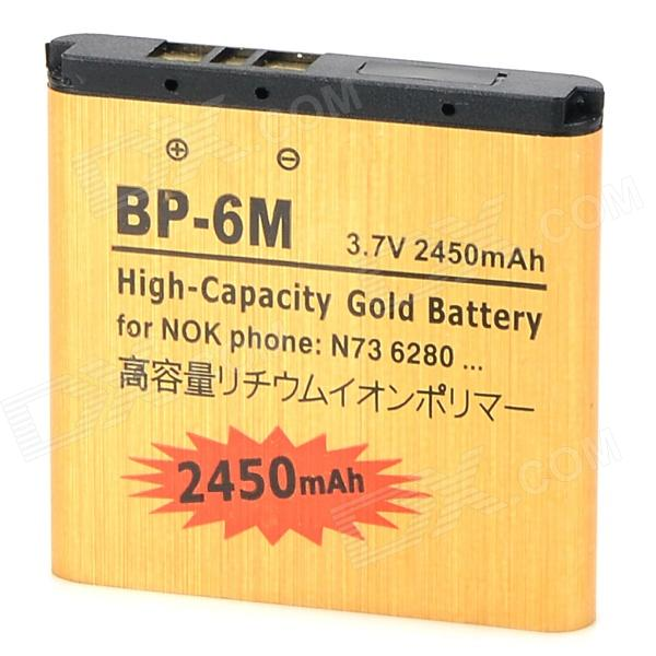 Buy BP-6M Replacement 3.7V