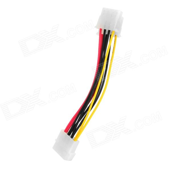 Molex 4-Pin Male to 2 x 4-Pin Female Power Extension Cable (15cm)