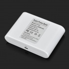 """12000mA"" Dual-USB External Power Bank for IPHONE / Samsung - White"
