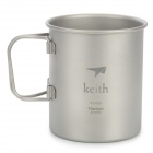 Keith-KS810-Camping-Travel-Titanium-Mug-Silver-(450ml)