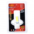 T1 9W 250LM 6000K White Light 2 x COB LED Parking Lamp - Silver + White + Yellow (12~24V)