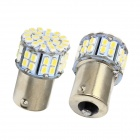 Merdia 1156 / BA15S 4W 150lm 50 x SMD 1206 LED White Car Tail Light / Steering Light - (12V / 2 PCS)