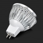 MeFire MR16 4W 240lm 3500K 4-LED Warm White Light Spotlight (12V)