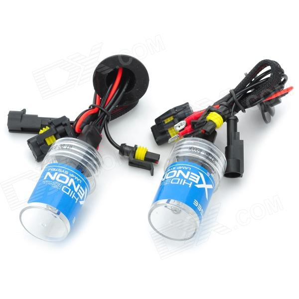 BORSEE A5-Z H7 35W 3200LM 8000K Cold White Xenon Lamp Set for Car - Black