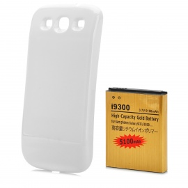 Replacement-37V-5100mAh-Rechargeable-Li-ion-Battery-2b-Back-Case-for-Samsung-S3-i9300-White