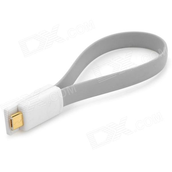 Universal USB Male to Micro USB Male Data Sync + Charging Flat Cable - White + Light Grey (20cm)